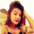 أنا إيمة من تونس 27 سنة عازب(ة) و أبحث عن رجال ل التعارف