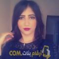 أنا نرجس من عمان 27 سنة عازب(ة) و أبحث عن رجال ل التعارف