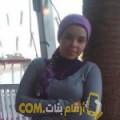 أنا سارة من مصر 29 سنة عازب(ة) و أبحث عن رجال ل التعارف