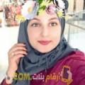 أنا غفران من الجزائر 21 سنة عازب(ة) و أبحث عن رجال ل الحب