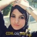 أنا صوفية من الجزائر 27 سنة عازب(ة) و أبحث عن رجال ل الحب