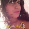 أنا نجمة من عمان 22 سنة عازب(ة) و أبحث عن رجال ل الحب