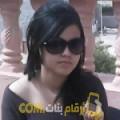 أنا فتيحة من عمان 32 سنة مطلق(ة) و أبحث عن رجال ل الحب