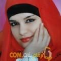أنا نصيرة من السعودية 36 سنة مطلق(ة) و أبحث عن رجال ل الزواج