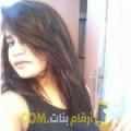 أنا لميس من تونس 25 سنة عازب(ة) و أبحث عن رجال ل الحب