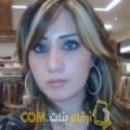 أنا جانة من مصر 32 سنة عازب(ة) و أبحث عن رجال ل الزواج