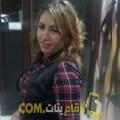 أنا سميحة من عمان 38 سنة مطلق(ة) و أبحث عن رجال ل الحب