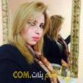 أنا إيمة من المغرب 37 سنة مطلق(ة) و أبحث عن رجال ل التعارف