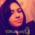 أنا روعة من عمان 22 سنة عازب(ة) و أبحث عن رجال ل المتعة
