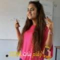 أنا ليالي من الجزائر 26 سنة عازب(ة) و أبحث عن رجال ل الحب