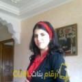 أنا حبيبة من الإمارات 34 سنة مطلق(ة) و أبحث عن رجال ل الزواج