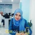 أنا سالي من ليبيا 24 سنة عازب(ة) و أبحث عن رجال ل الحب