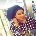 أنا شيماء من السعودية 25 سنة عازب(ة) و أبحث عن رجال ل الزواج