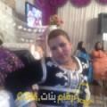 أنا خدية من قطر 26 سنة عازب(ة) و أبحث عن رجال ل الحب