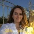 أنا بشرى من اليمن 34 سنة مطلق(ة) و أبحث عن رجال ل التعارف