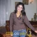 أنا سيرين من لبنان 39 سنة مطلق(ة) و أبحث عن رجال ل التعارف