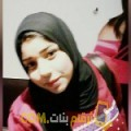 أنا ريهام من عمان 24 سنة عازب(ة) و أبحث عن رجال ل التعارف