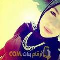 أنا سلمى من عمان 24 سنة عازب(ة) و أبحث عن رجال ل الزواج