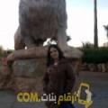 أنا نضال من السعودية 31 سنة مطلق(ة) و أبحث عن رجال ل الزواج