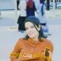 أنا سمرة من عمان 25 سنة عازب(ة) و أبحث عن رجال ل الصداقة