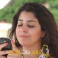 أنا نورة من مصر 30 سنة عازب(ة) و أبحث عن رجال ل الحب