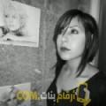 أنا يسرى من المغرب 25 سنة عازب(ة) و أبحث عن رجال ل الدردشة