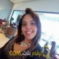 أنا فاتي من اليمن 30 سنة عازب(ة) و أبحث عن رجال ل المتعة