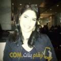 أنا ربيعة من الكويت 33 سنة مطلق(ة) و أبحث عن رجال ل الحب