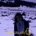 أنا مونية من لبنان 28 سنة عازب(ة) و أبحث عن رجال ل الحب