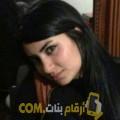 أنا سليمة من مصر 22 سنة عازب(ة) و أبحث عن رجال ل الصداقة