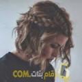 أنا سلمى من الأردن 31 سنة مطلق(ة) و أبحث عن رجال ل الصداقة