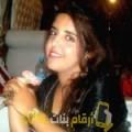 أنا سيرين من الإمارات 26 سنة عازب(ة) و أبحث عن رجال ل الدردشة