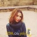 أنا سهام من الكويت 21 سنة عازب(ة) و أبحث عن رجال ل الزواج