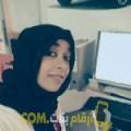 أنا أحلام من تونس 27 سنة عازب(ة) و أبحث عن رجال ل الزواج