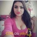 أنا كنزة من مصر 27 سنة عازب(ة) و أبحث عن رجال ل التعارف