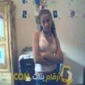 أنا سناء من البحرين 18 سنة عازب(ة) و أبحث عن رجال ل المتعة
