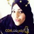أنا دلال من الإمارات 37 سنة مطلق(ة) و أبحث عن رجال ل الزواج