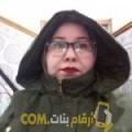 أنا إيمة من قطر 37 سنة مطلق(ة) و أبحث عن رجال ل الدردشة