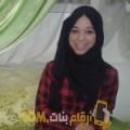 أنا إسلام من اليمن 22 سنة عازب(ة) و أبحث عن رجال ل المتعة