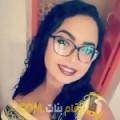 أنا زهور من السعودية 19 سنة عازب(ة) و أبحث عن رجال ل الصداقة