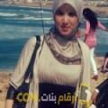 أنا سوسن من الكويت 27 سنة عازب(ة) و أبحث عن رجال ل الدردشة