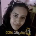 أنا أسية من المغرب 25 سنة عازب(ة) و أبحث عن رجال ل الزواج