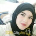 أنا غزلان من قطر 22 سنة عازب(ة) و أبحث عن رجال ل التعارف