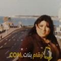 أنا مليكة من الجزائر 45 سنة مطلق(ة) و أبحث عن رجال ل التعارف