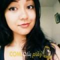 أنا هادية من اليمن 22 سنة عازب(ة) و أبحث عن رجال ل الصداقة