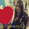 أنا حنان من عمان 21 سنة عازب(ة) و أبحث عن رجال ل المتعة