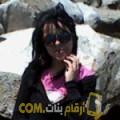 أنا رغدة من مصر 25 سنة عازب(ة) و أبحث عن رجال ل الزواج