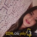 أنا ميرة من الجزائر 21 سنة عازب(ة) و أبحث عن رجال ل المتعة