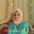 أنا فوزية من الكويت 22 سنة عازب(ة) و أبحث عن رجال ل الزواج