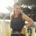 أنا روعة من لبنان 52 سنة مطلق(ة) و أبحث عن رجال ل الزواج
